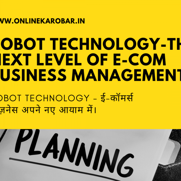 ROBOT TECHNOLOGY IN ONLINE BUSINESS MANGMNT Mystery Revealed