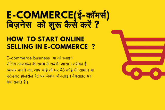 Online selling – How to start it from scratch?