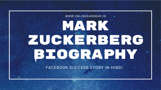 Mark Zuckerberg Biography and Success Story in Hindi